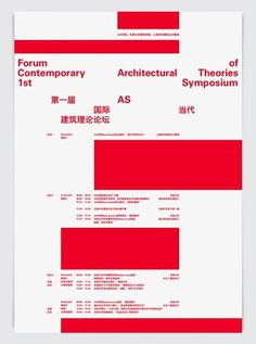 Forum of Contemporary Architectural Theories, 1st Symposium - Twelve #poster