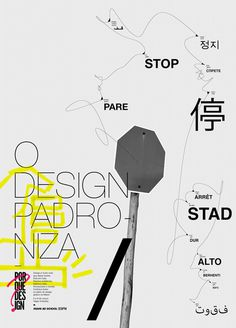 Why Design? (Posters)