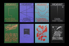 Migrant Journal designed by Offshore Studio