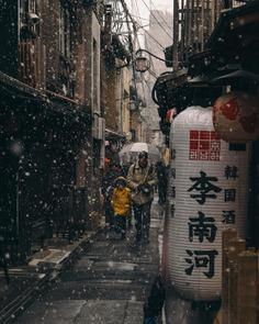 Cinematic Street Photography in Japan by Mizuki Tanaka