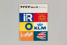 Unit Editions — Idea No.114 #cover #henrion