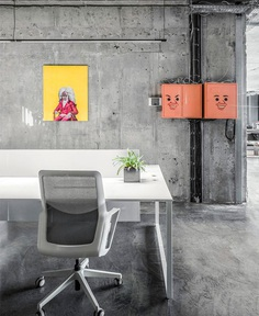 An Extravagant Office of the Ukrainian Creative Agency - InteriorZine