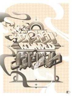 MASIVEFULLCOLOR - Broken Rounded Letters #madebyme #tumblr #masive