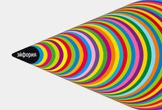 Euphoria identity #colourful #pattern #color #perfume #identity #pure #logo