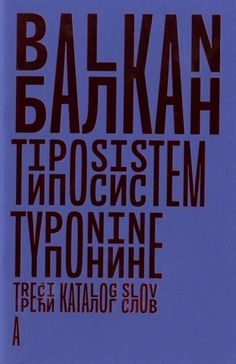 XXX #typography