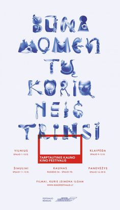 Kaunas Movie Festival