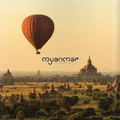 Branding Myanmar #branding #nation #identity #myanmar #burma