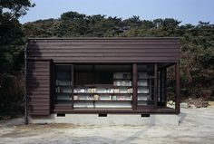 Image000011.jpg (JPEG-bild, 625x424 pixlar) #house #book #by #the #architecture #nendo
