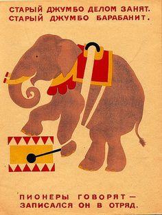 Vintage Russian book illustration, via lliazd's... #illustration #circus #retro