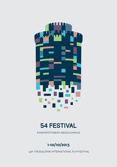 Poster for 54th Thessaloniki Film Festival on Behance #design #graphic #thessaloniki #digital #colors #minimal #poster #film #bricks