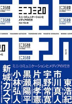 #poster #graphic #typographic