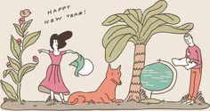 gif, animated, animation, year, 2015, humor, drawing, tree, tan