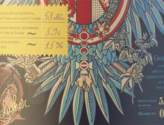 Kalusher beer on Behance #beer #packaging #design #illustration #eagle #radness