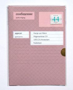 КООСЬЕ / Coosje Birth Card www.hansje.net