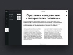 Type tester for fonts.ru