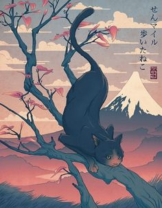 GONIART · 01 on the Behance Network #illustration #japanese #cat