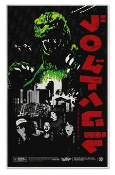 Limited Edition Godzilla Poster by VOLTAGE : Digital Advertising & Design #red #card #christmas #promo #poster #godzilla #green