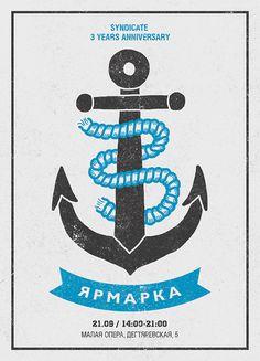 SNDCT fair #sndct #orka #abo #poster #anchor