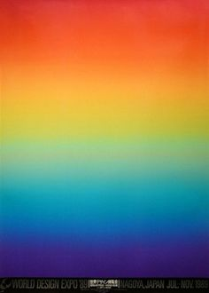 FFFFOUND! #rainbow #japan #poster #gradient