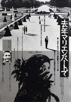 Last Year at Marienbad Movie Posters From Movie Poster Shop #1960s #poster #film poster #japanese