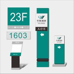 Signage | Sign Design | Wayfinding | Wayfinding signage | Signage design | Wayfinding Design | 物业导视牌