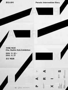 shin, dokho #exhibition #cha #hyelim