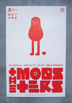 Monster Poster #print #illustration #typography #poster #red #paper