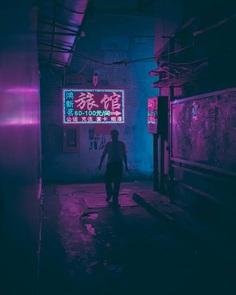 Cyberpunk Hong Kong: Moody Street Photography by Sean Foley