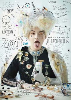 Zoff LUTEIN #cover #magazine