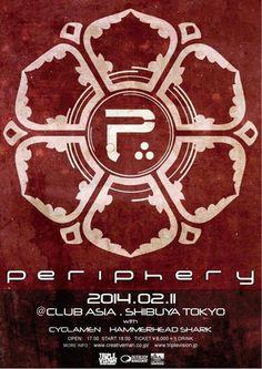 Periphery Poster. #spiritual #mandala #poster #periphery