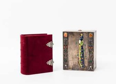 Book of HOURS of THE SFORZA, the facsimile in the Jewelry box, silver 925, partly. enamelled & coloured stone trim, facsimile Verlag Luzern in 1994,