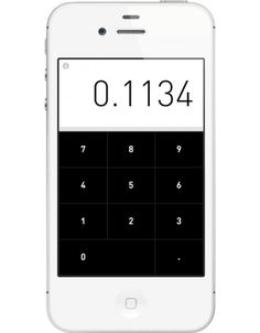 a0381325ef37ae70e89b8ba9c6d0d8fa.png (578×740) #iphone #simplicity #calculator