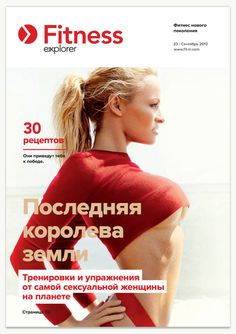 Digifyin #cover #press #print #journal