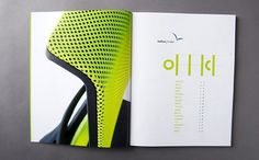 Catalogue by www.o-zone.it #fluo #profile #line #chair #design #office #catalogue #company #new