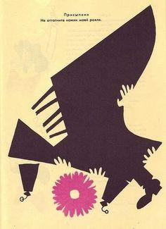 'Klop (The Bedbug)' by Vladimir Mayakovsky 1974, illustrated by George Kovenchu #poster