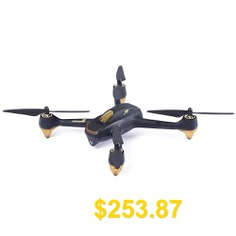 Refurbished #Hubsan #H501S #X4 #Brushless #Drone #- #COLORMIX