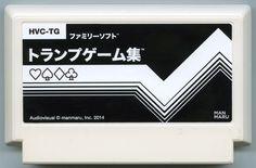 トランプゲーム集™ Adrien Dufond #jap