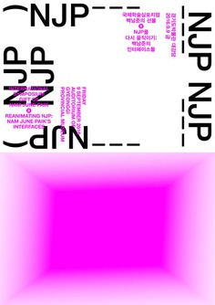 Reanimating NJP: Nam June Paik's Interfaces, Nam June Paik Art Center, 2016 - Jin and Park