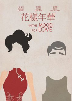 In the Mood for Love, Fine art print, Wong Kar-wai, Maggie Cheung, Tony Leung, minimal, movie poster, 花樣年華