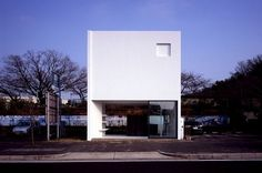House in Nagoya by SUPPOSE design office | Yatzer™