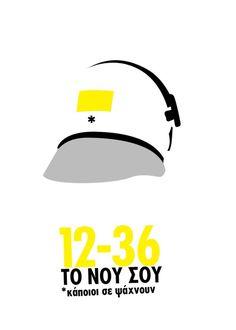 12-36¤Ÿ Ÿ¥ £Ÿ¥! š\\xce\\xacÀ¿¹¿¹ õ È\\xce\\xacǽ¿Å½ #mat1236 poster share/tag free
