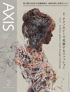 AXIS magazine – cover.