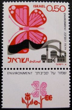 SO MUCH PILEUP #stamp #print #israel