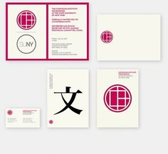 Justin Chen / 陳冠欣 / Graphic Design #abstract #red #confucius #branding #institute #logo