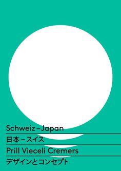 Schweiz-Japan