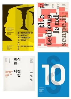 Google Image Result for http://www.changethethought.com/wp-content/workroom.jpg #posters #typographic #korea
