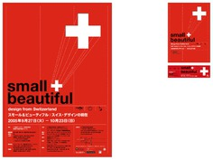 small+beautiful // swiss design exhibition