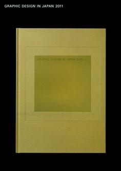 Gurafiku: Japanese Graphic Design #cover #book