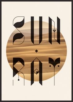 ZWEI Plus on the Behance Network #design #typeface #poster #graphic #sun #desert #typo #greek #sand #ray #swag #zwei