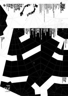 Halvor Bodin #bodin #halvor #design #graphic #poster
